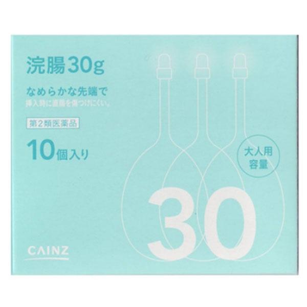 【第2類医薬品】CAINZ 浣腸薬30g×10個