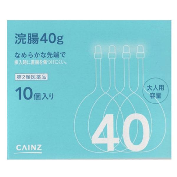 【第2類医薬品】CAINZ 浣腸薬 40g×10個