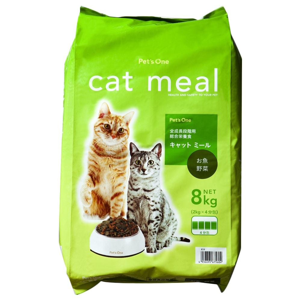 Pet'sOne キャットミール お魚と野菜 8kg
