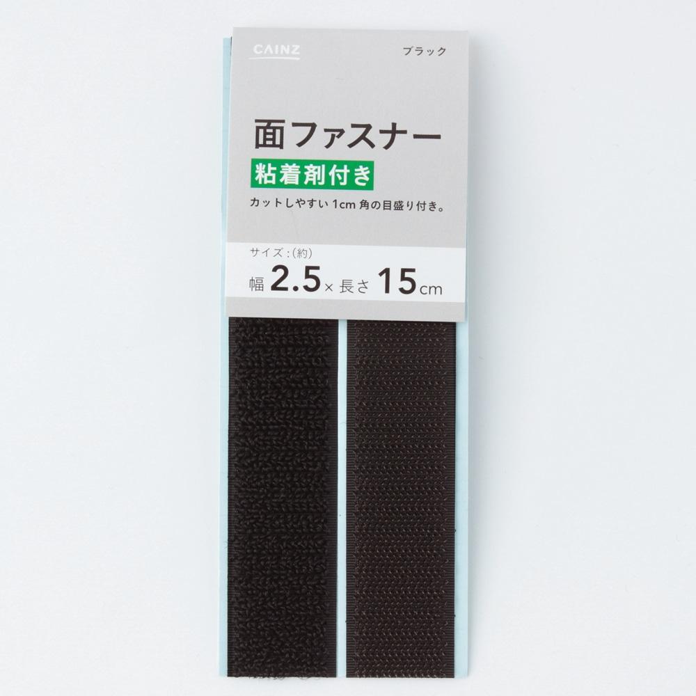 25mm×15cm