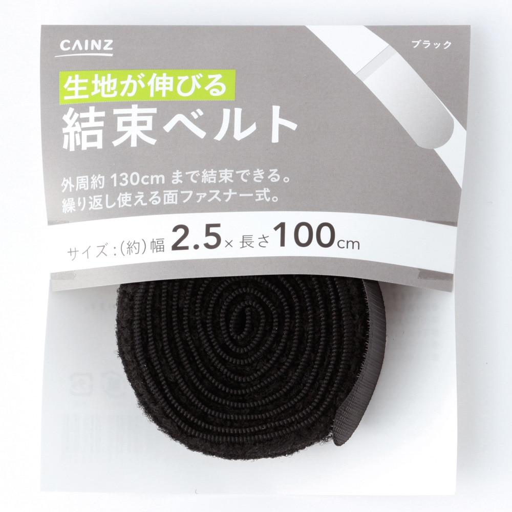 25mm×1m