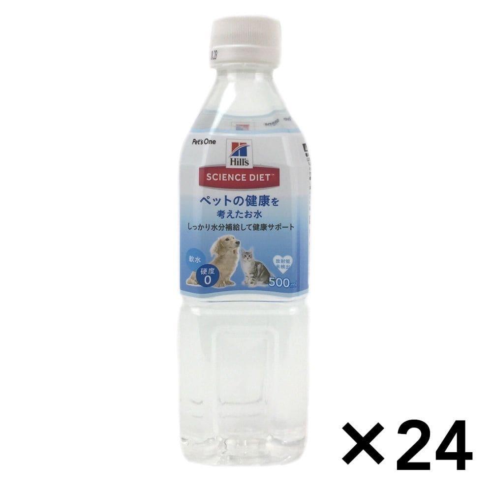 【ケース販売】ペットの健康を考えたお水 500ml×24本入り[4936695729376×24]