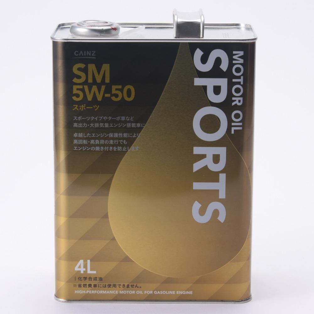 モーターオイルスポーツ SM5W−50 4L