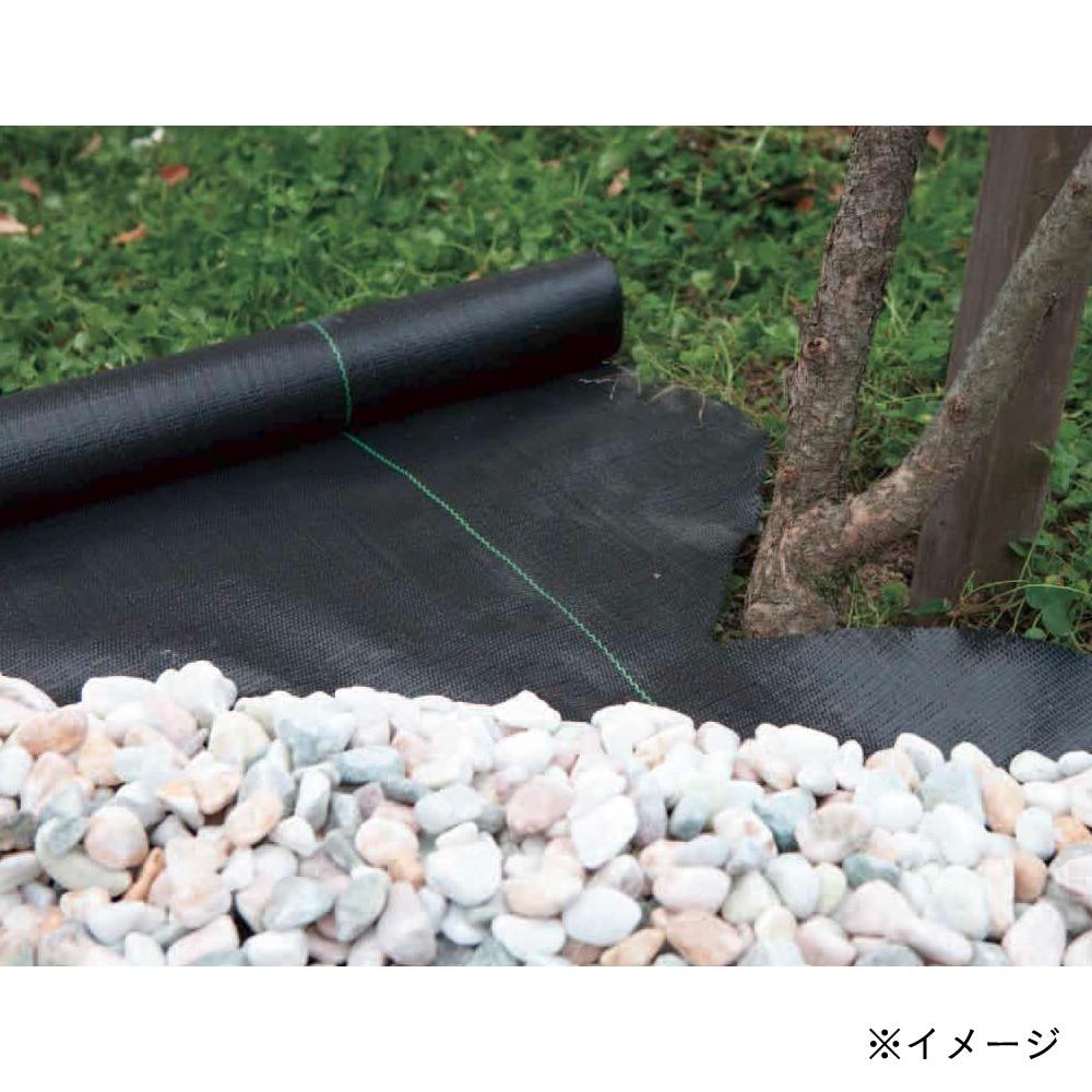 【数量限定】防草シート 1x10m ブラック
