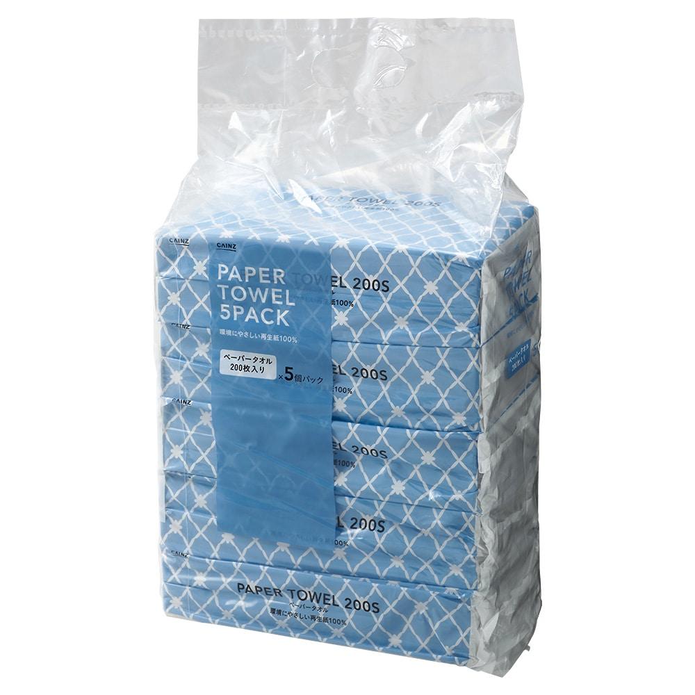 環境にやさしい再生紙100% ペーパータオル200枚入 5P