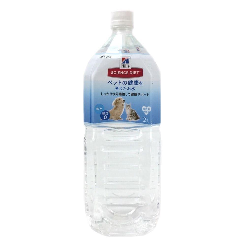 ペットの健康を考えたお水 2L
