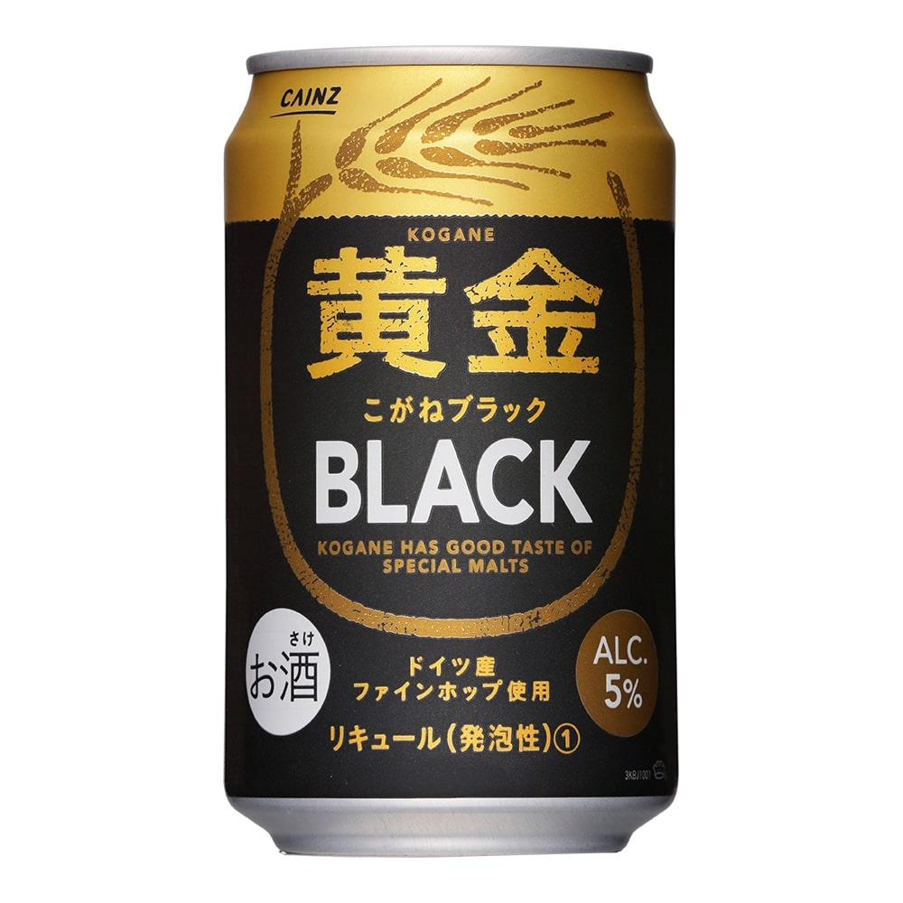 【ケース販売】黄金 BLACK 330ml×24本