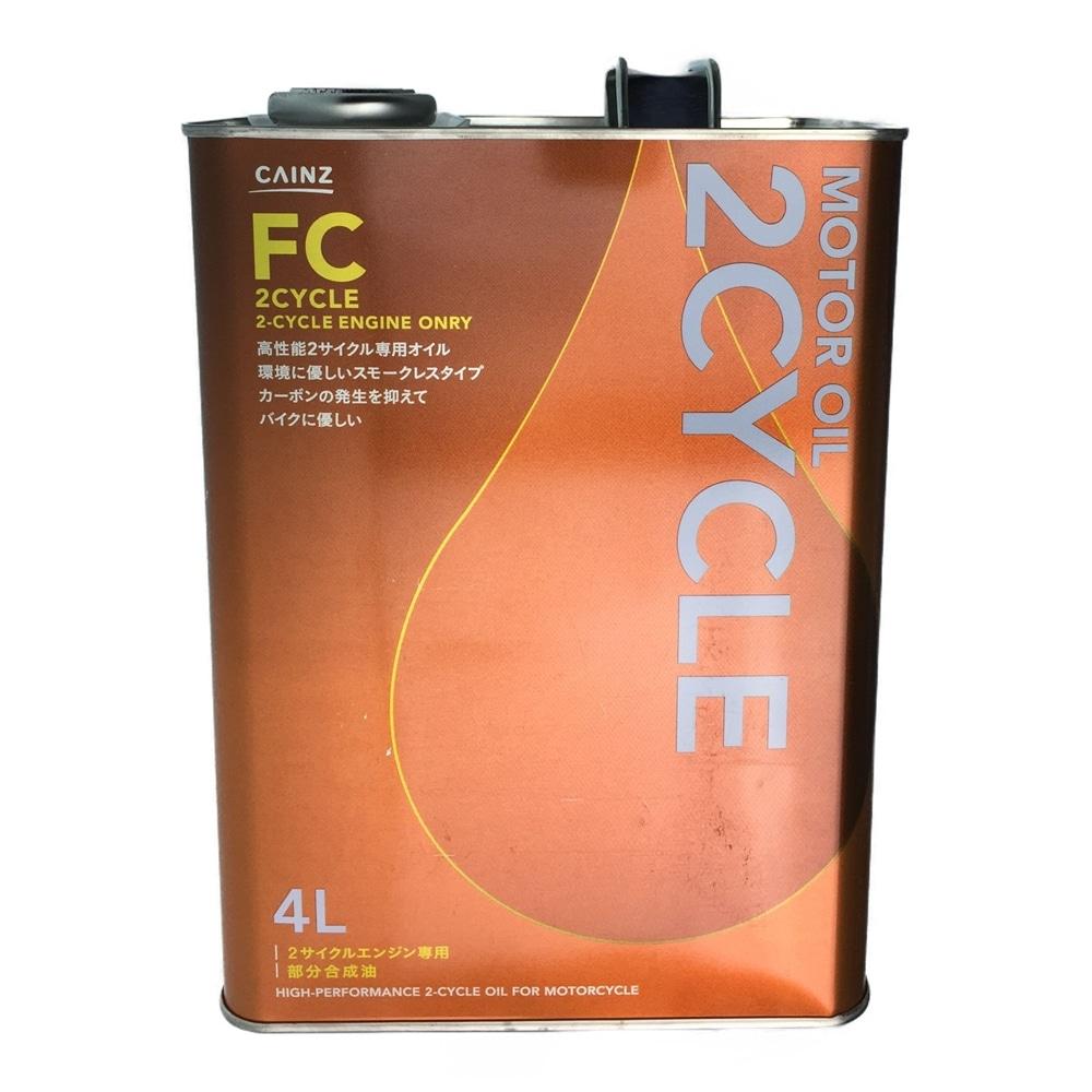 CAINZ モーターオイル 2サイクル FC 4L