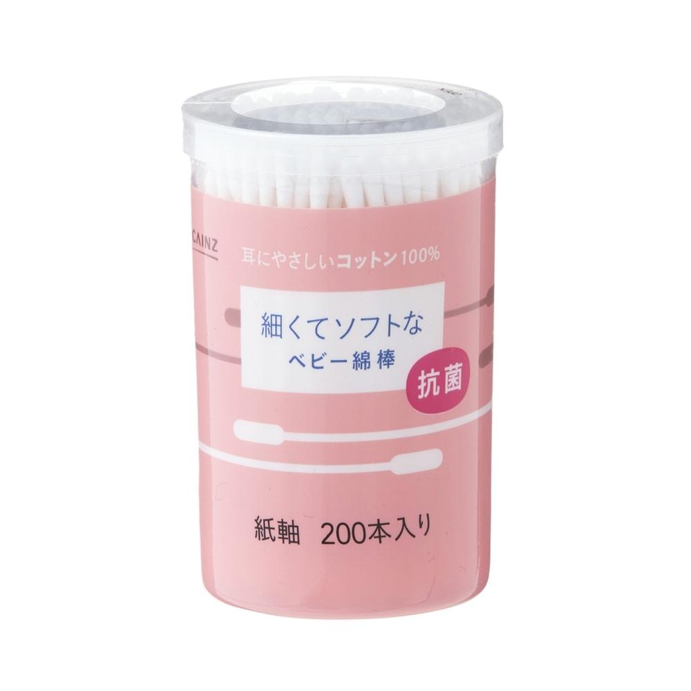 CAINZ抗菌ベビー綿棒200本