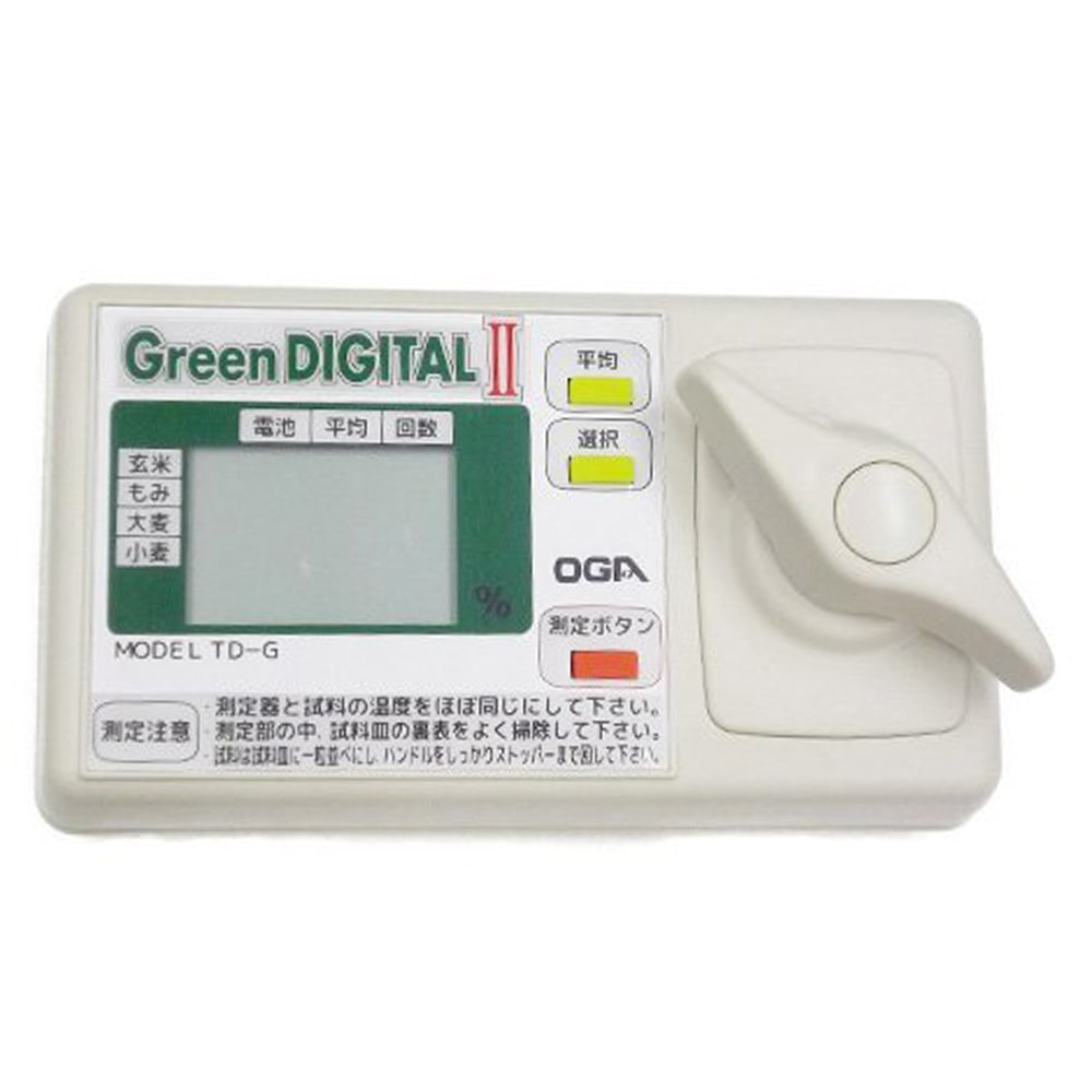 水分計 グリーンデジタル2