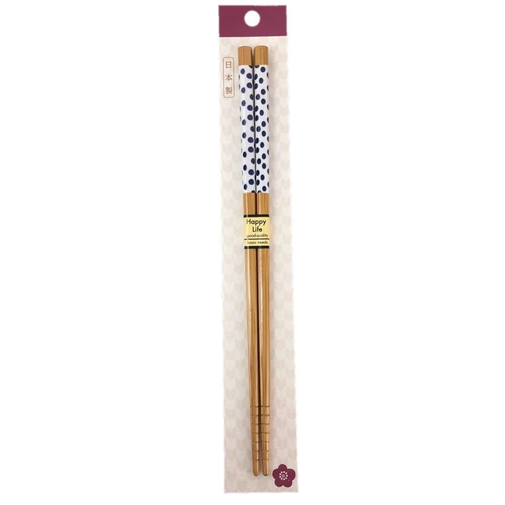食洗箸 潮風 絞り 22.5cm
