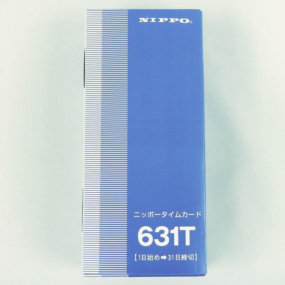 タイムカ-ド 631T.ゲツマツジメ