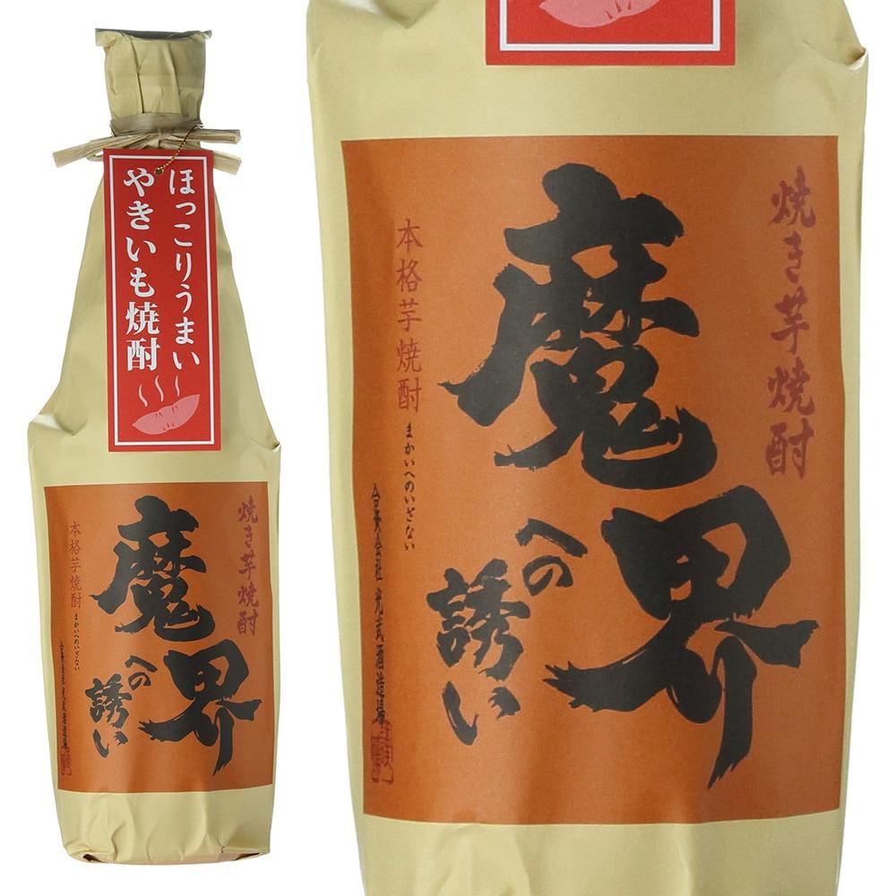 魔界への誘い 黒麹仕込み 焼芋 瓶 25度 720ml