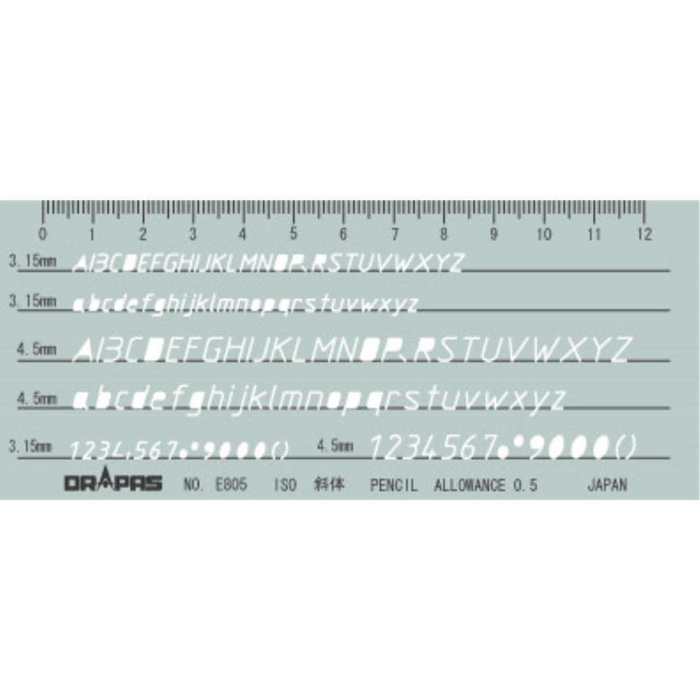 テンプレート英数字定規ISO No.31-E805