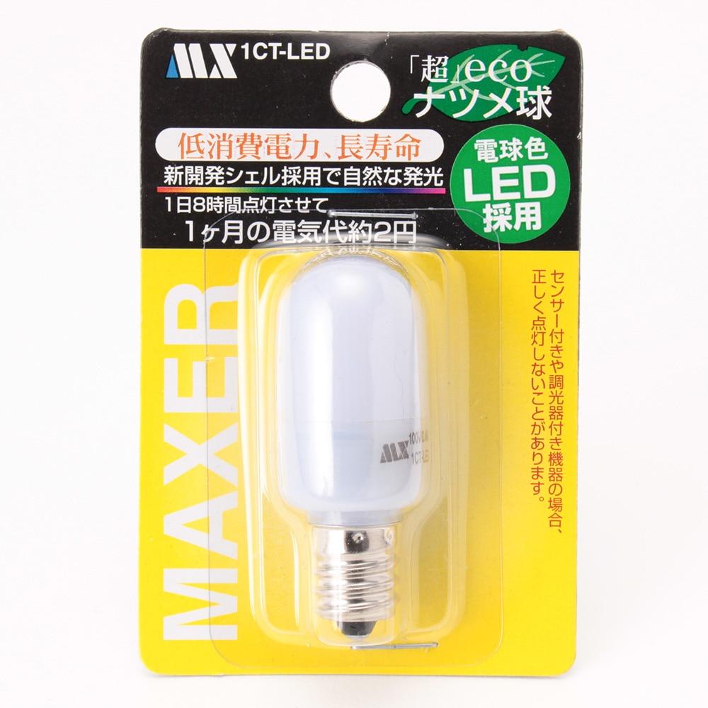 3WLED省エネナツメ球 1CT-LED