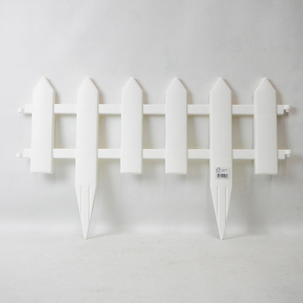 【数量限定】ボーダーフェンス 60W ホワイト