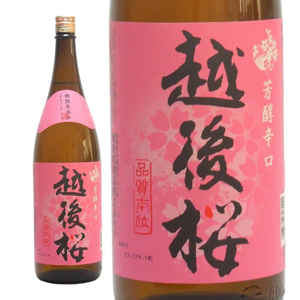 越後桜 瓶 1800ml越後桜酒造 越後桜 瓶 1800ml