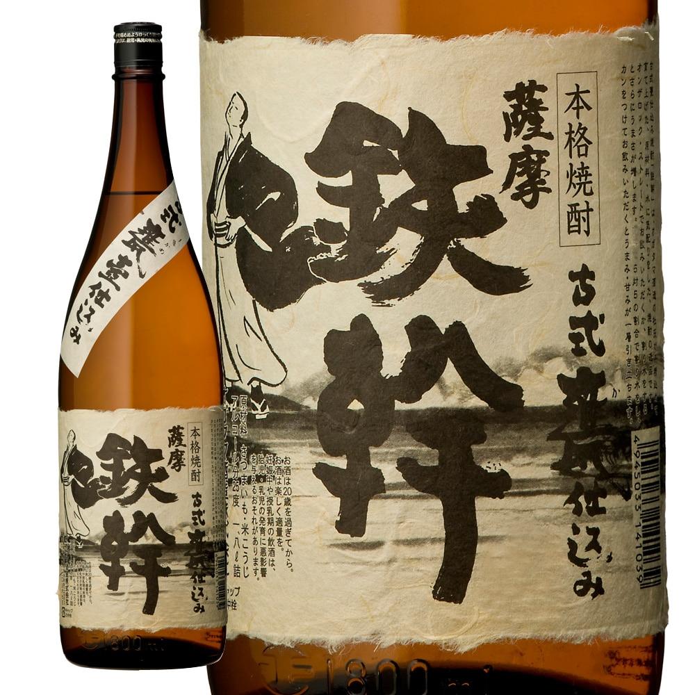 鉄幹 芋 瓶 25度 1800ml