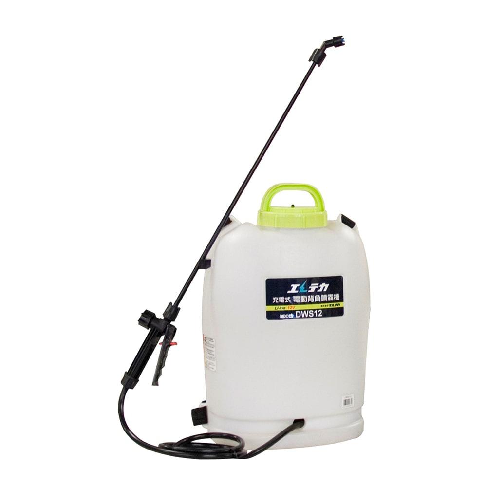 充電式背負い噴霧器 12L DWS12
