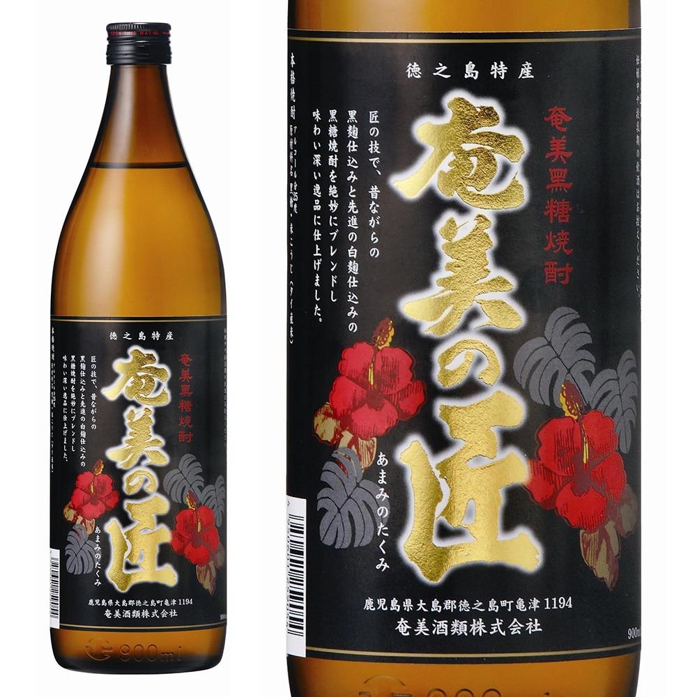 奄美の匠 黒糖 瓶 25度 900ml