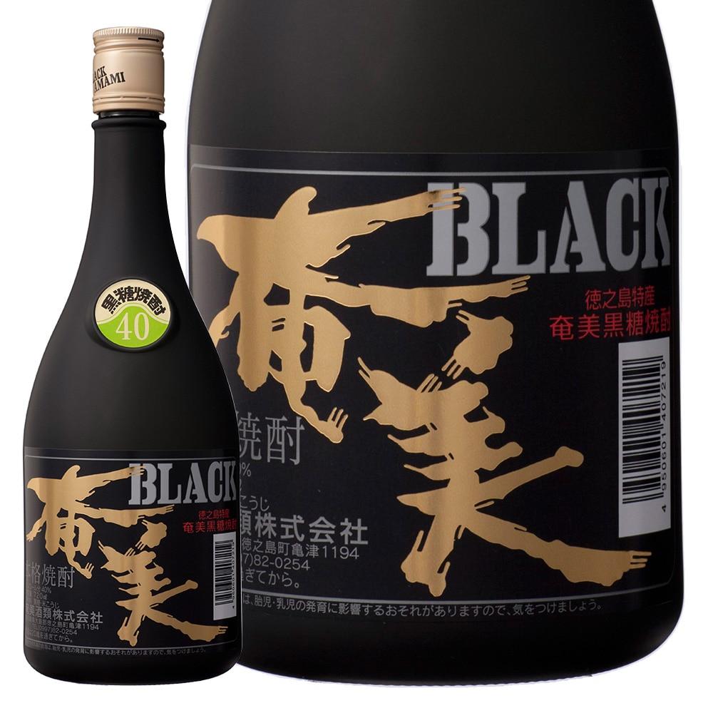 黒糖焼酎 ブラック奄美 40度 720ml【別送品】