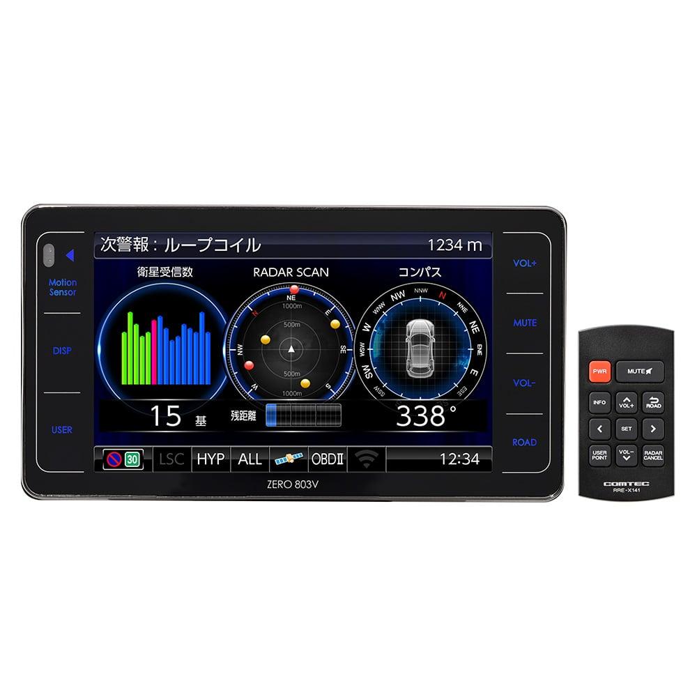 【店舗取り置き限定】レーダー探知機 ZERO 803V