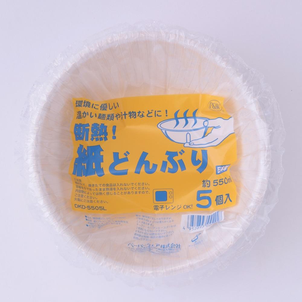 【数量限定】断熱紙どんぶり DKD−5505