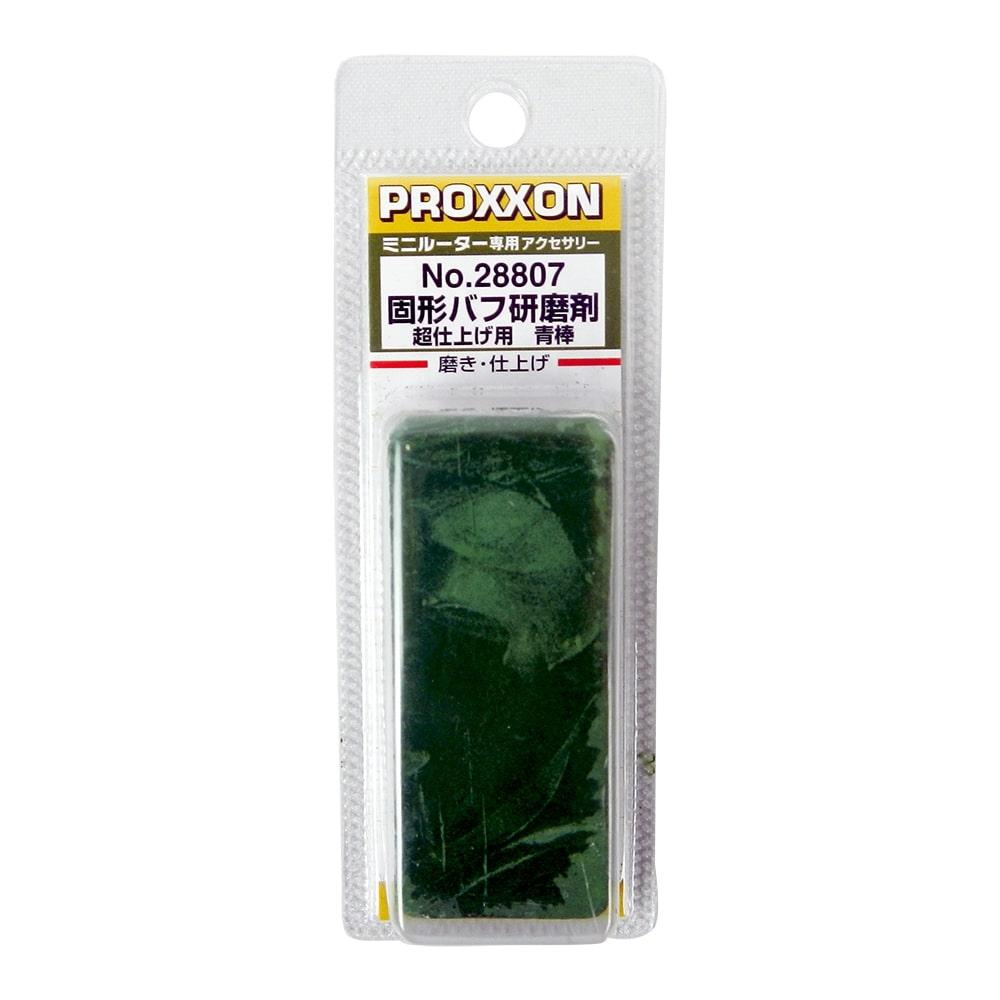 プロクソン