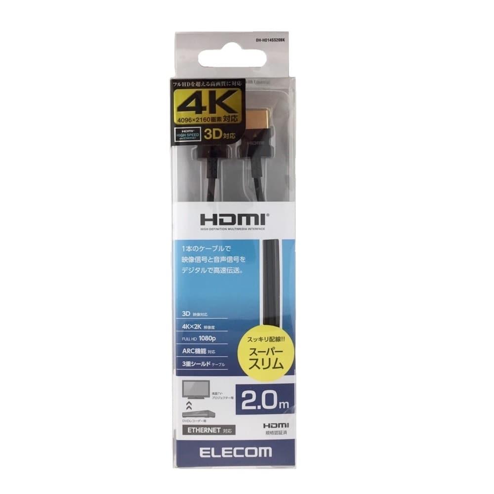 エレコム HDMIケーブル DH-HD14SS20BK