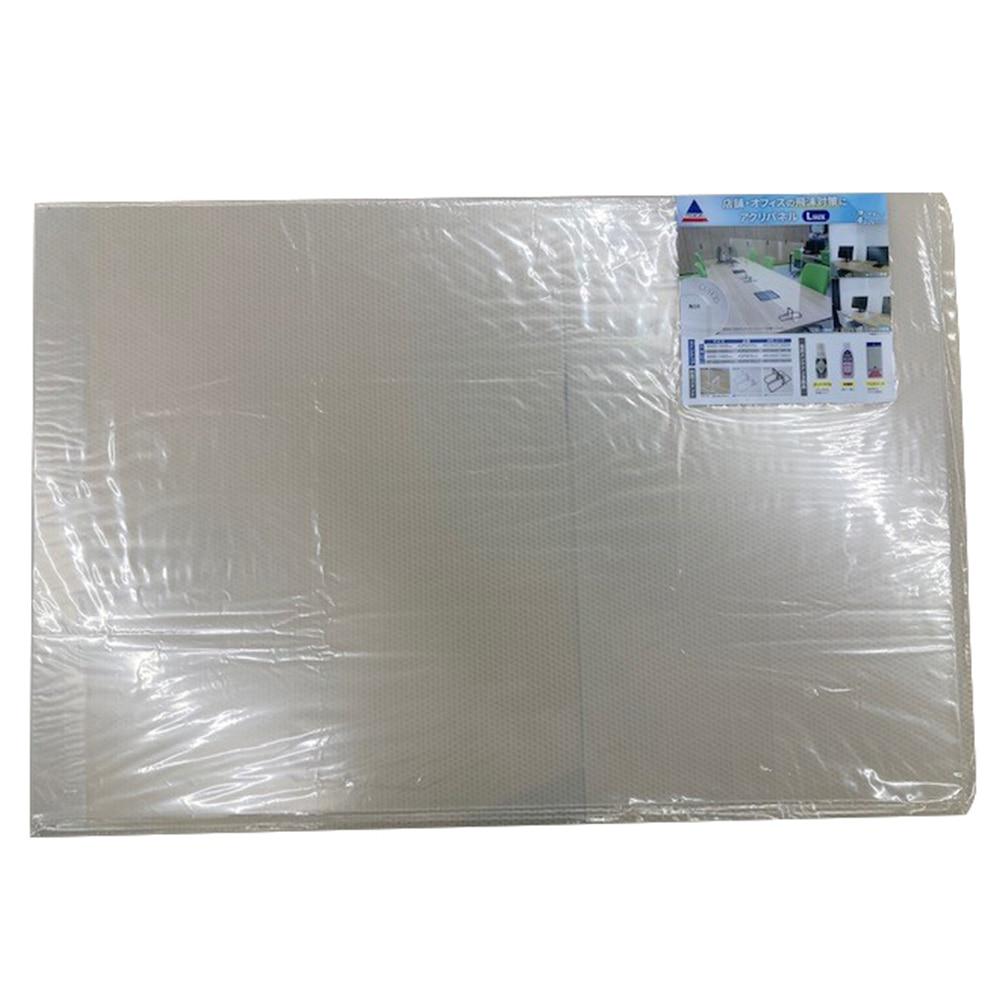 アクリルパネル透明 Lサイズ 3ミリ厚 幅90cm高さ60cm