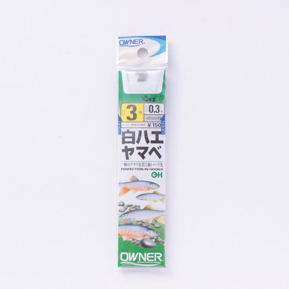 OWNER(オーナー) 糸付 20243 白ハエヤマベ 3-0.3