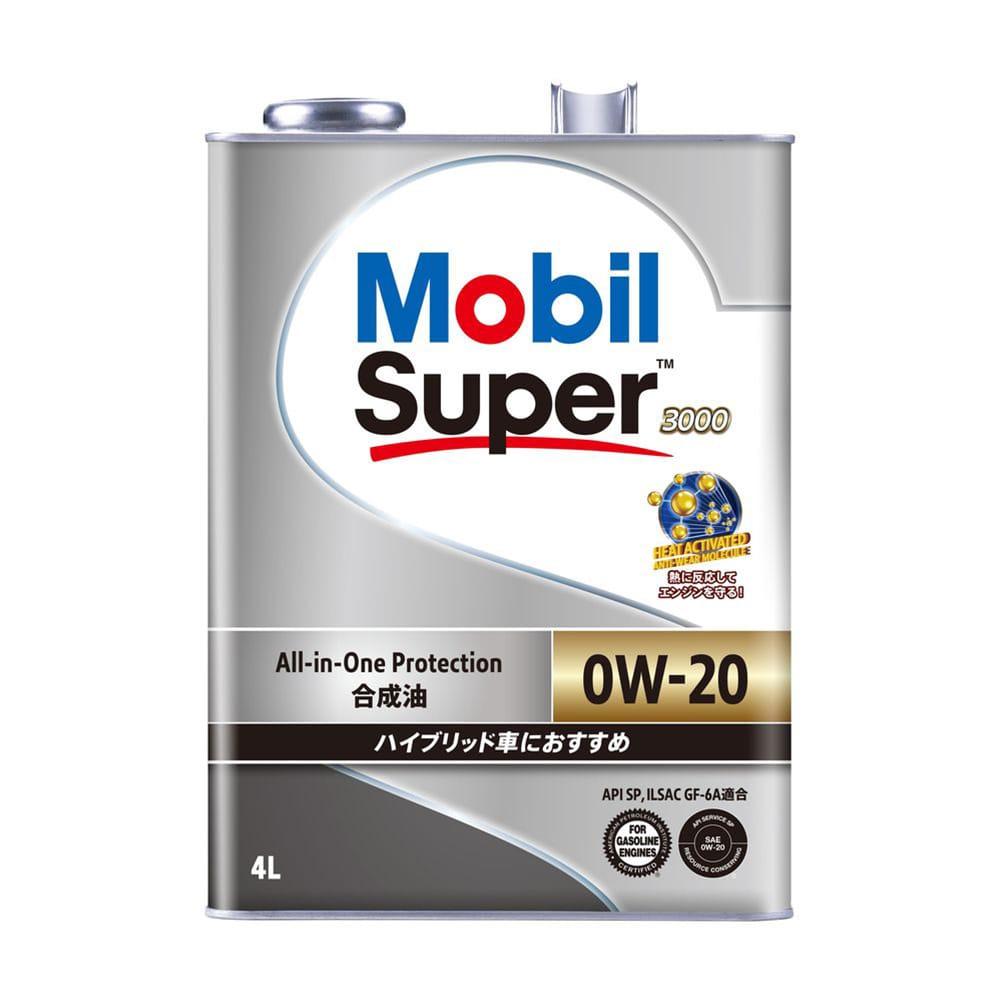 モービル Mobil Super 3000 0W-20 4L