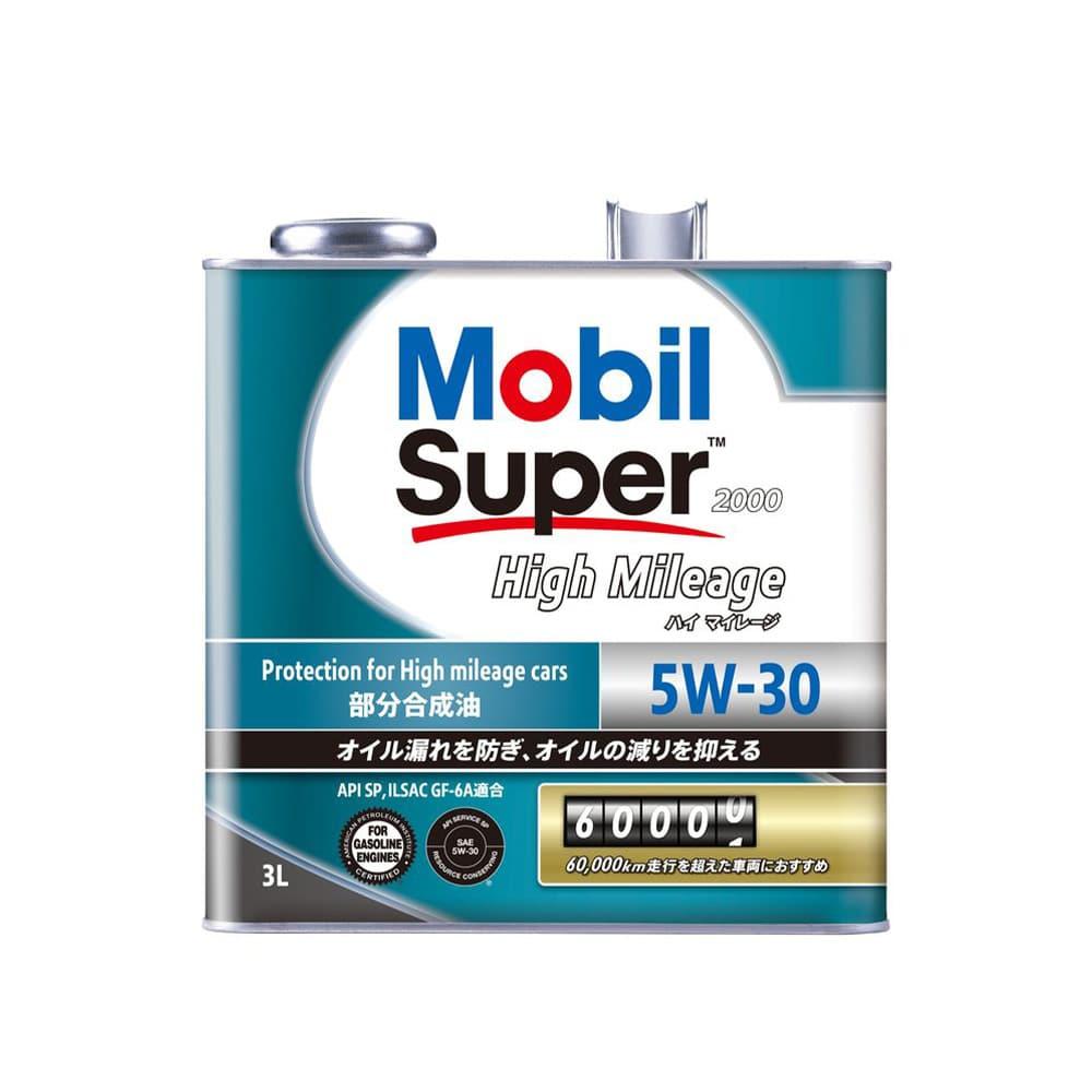 モービル Mobil Super 2000 High Mileage ハイマイレージ 5W-30 3L