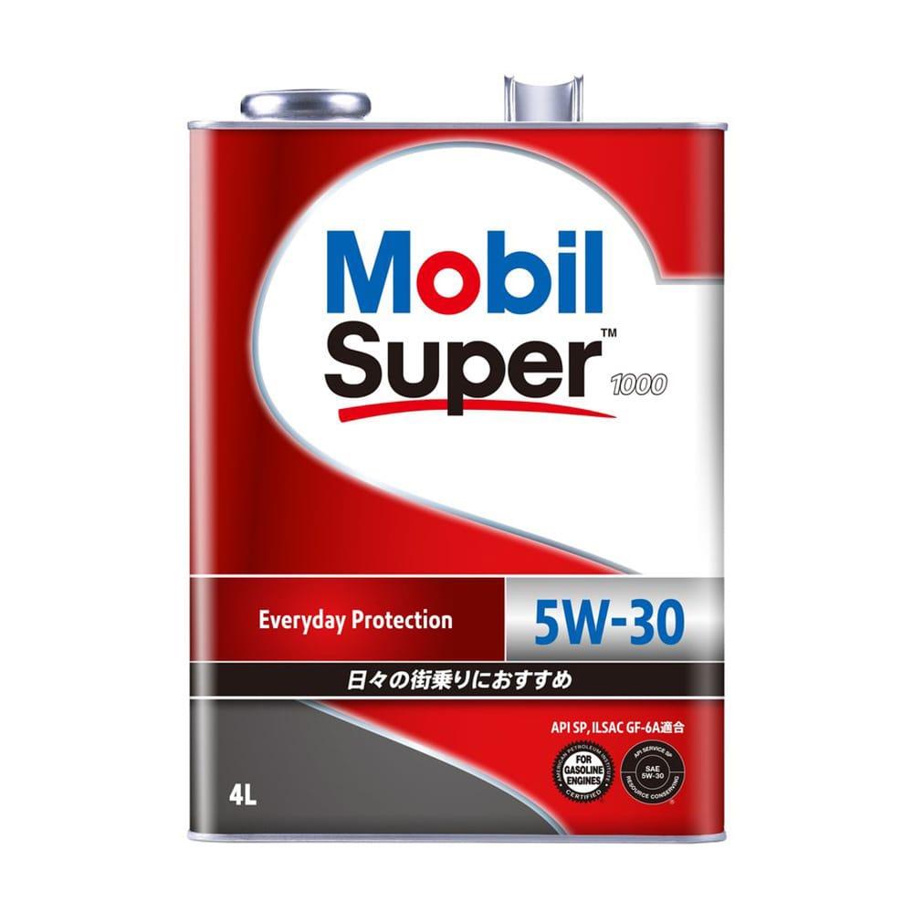 モービル Mobil Super 1000 5W-30 4L