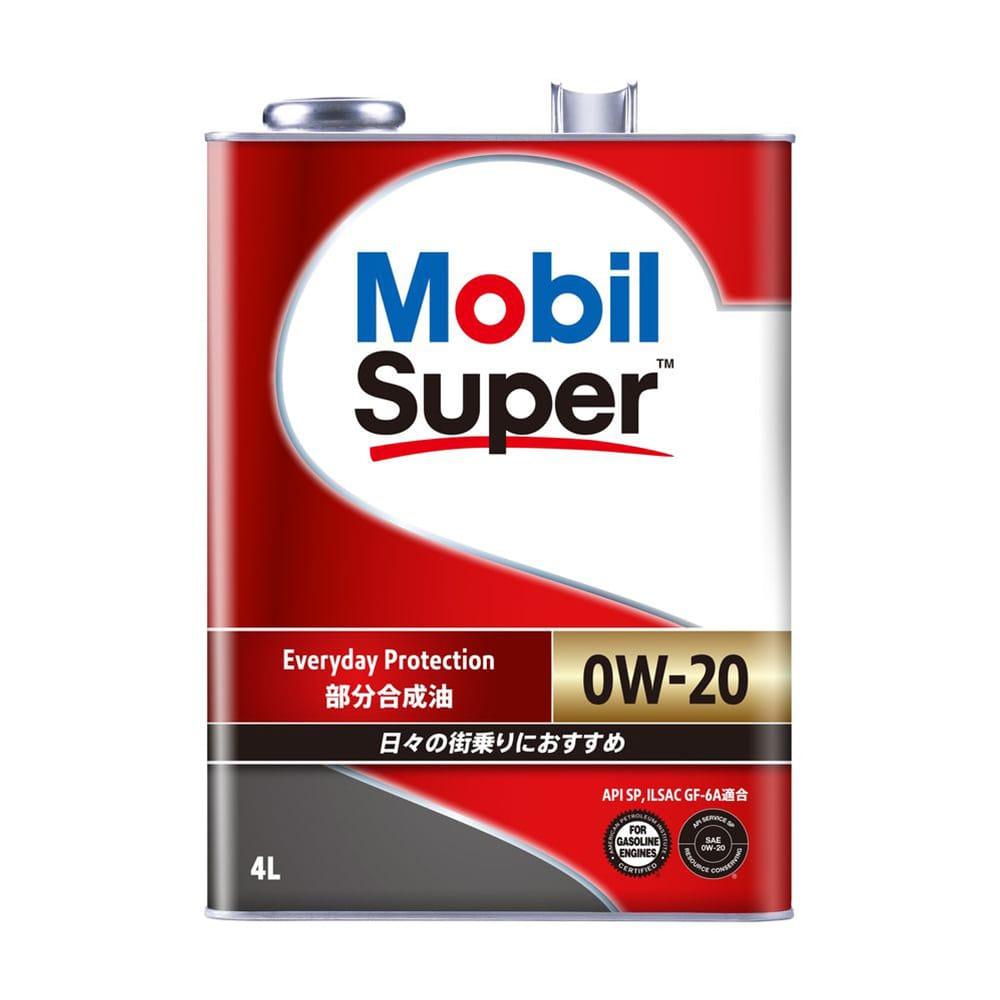 モービル Mobil Super 0W-20 4L
