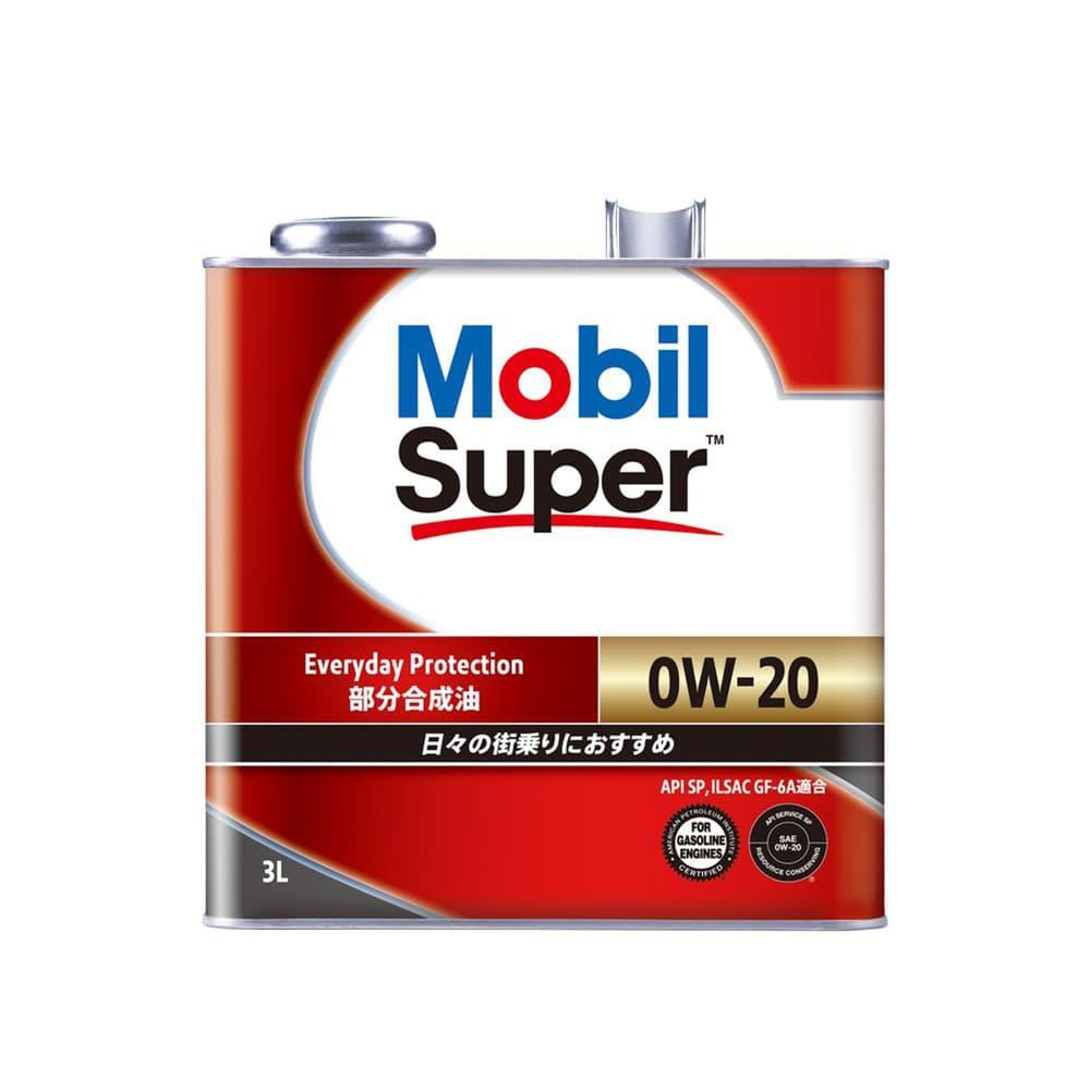 モービル Mobil Super 0W-20 3L