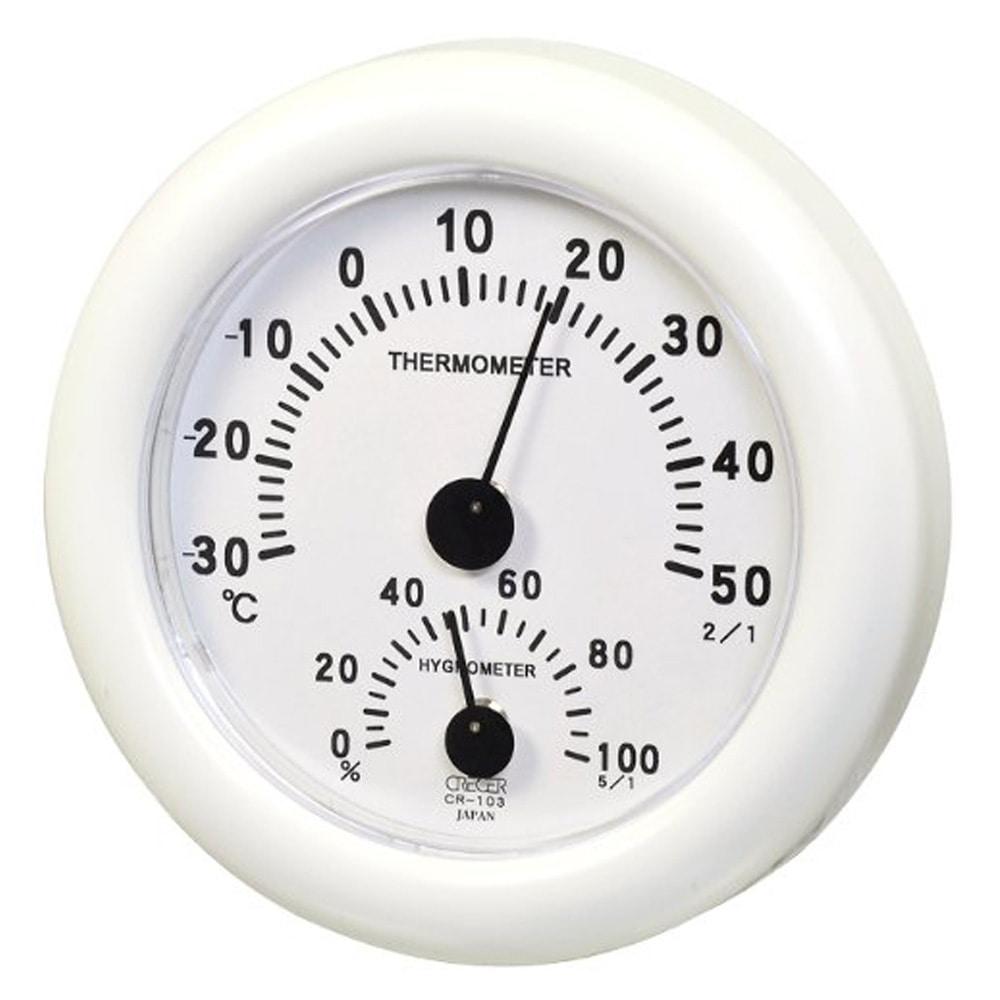 温・湿度計 CR-103W