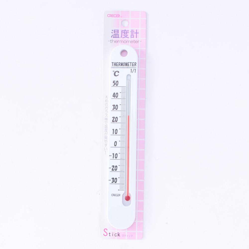 温度計 AP−210W