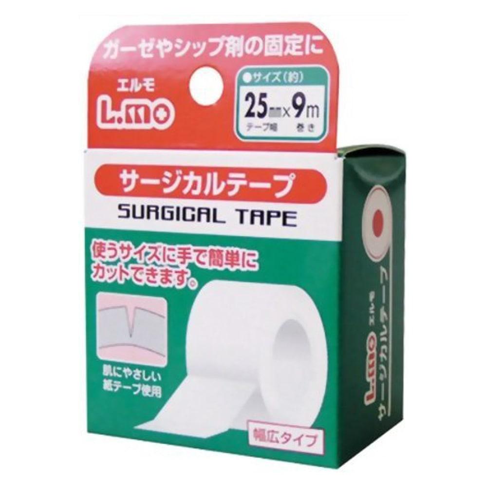 エルモ サージカルテープ 25mm*9m(1巻)