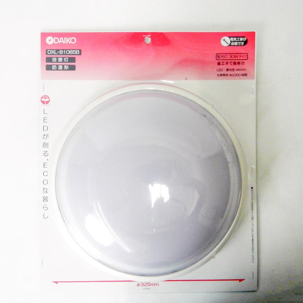 大光LED浴室灯 DXL-81085B