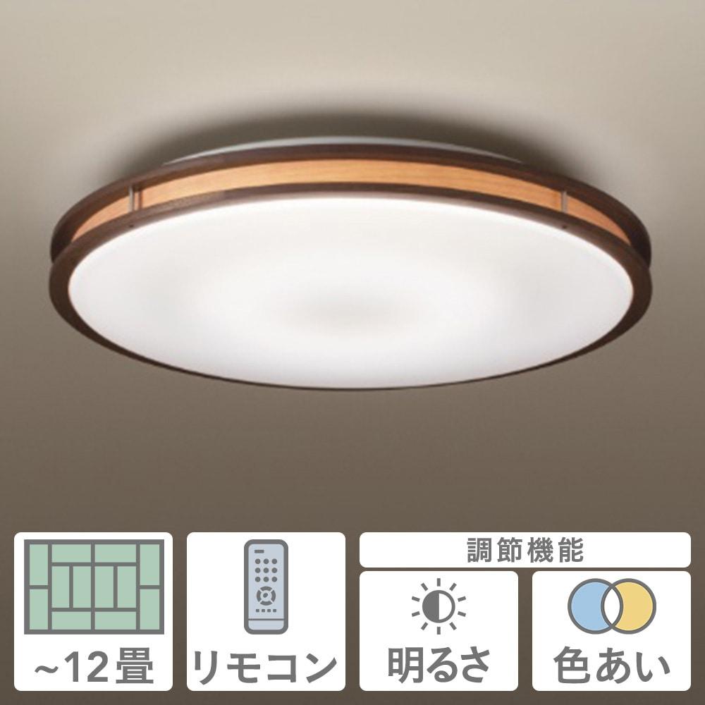 LEDシーリングライト12畳 木枠 DXL−81120