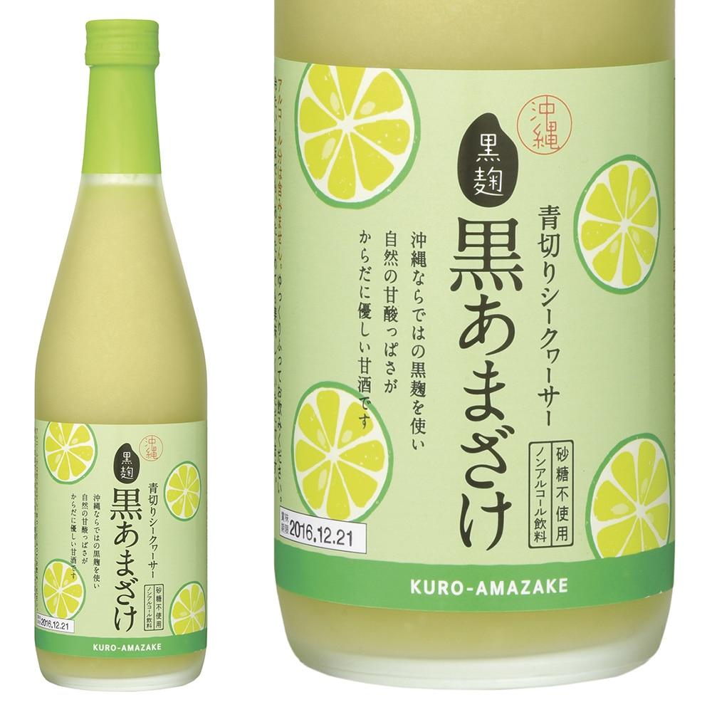 忠孝 酒造 青切りシークヮーサー黒あまざけ(甘酒) 500ml