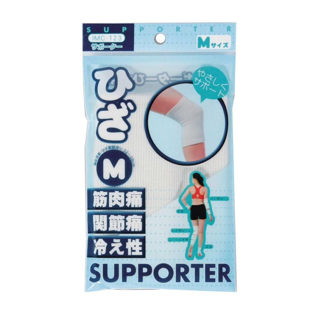 カワセ 鉄人倶楽部 サポーター ひざ M IMC-123