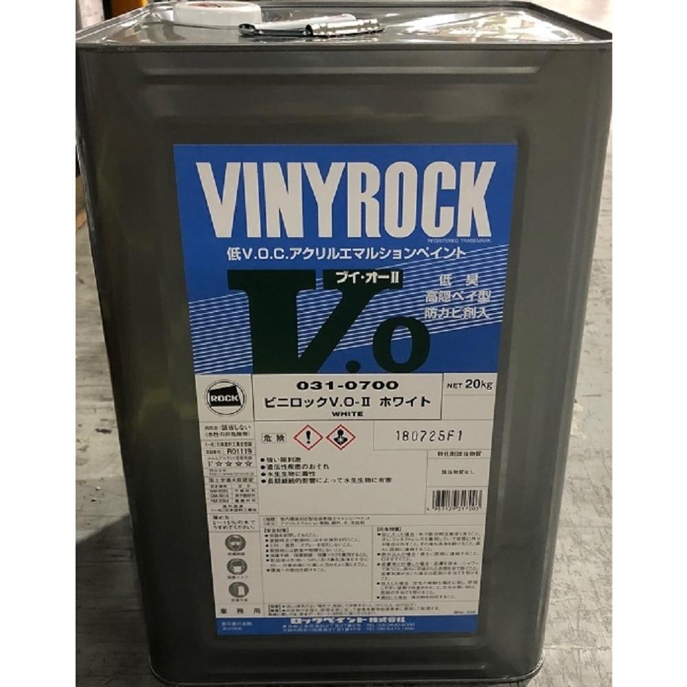 ビニロック V.O-2 ホワイト 20kg