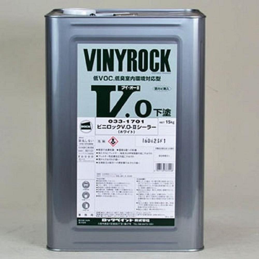 ビニロック V.O-2シーラー ホワイト 15kg