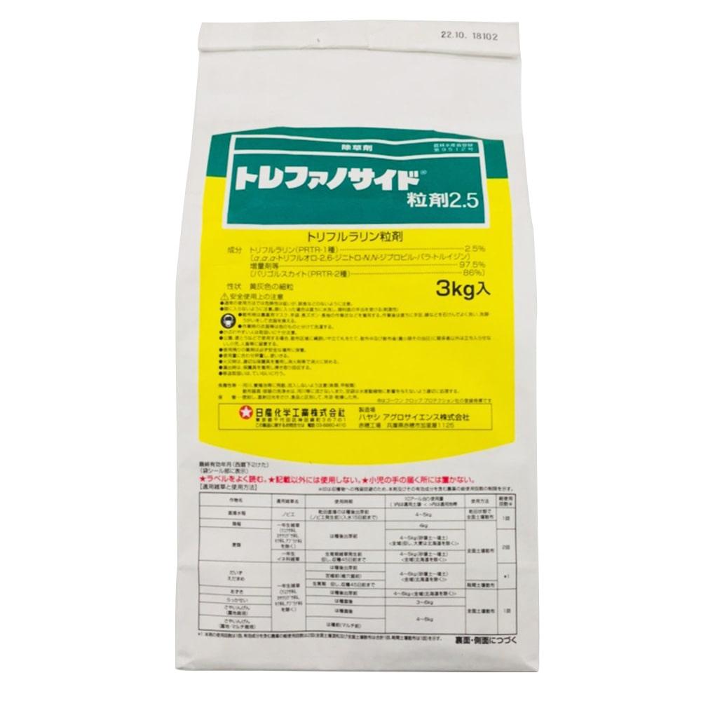 トレファノサイド粒3kg