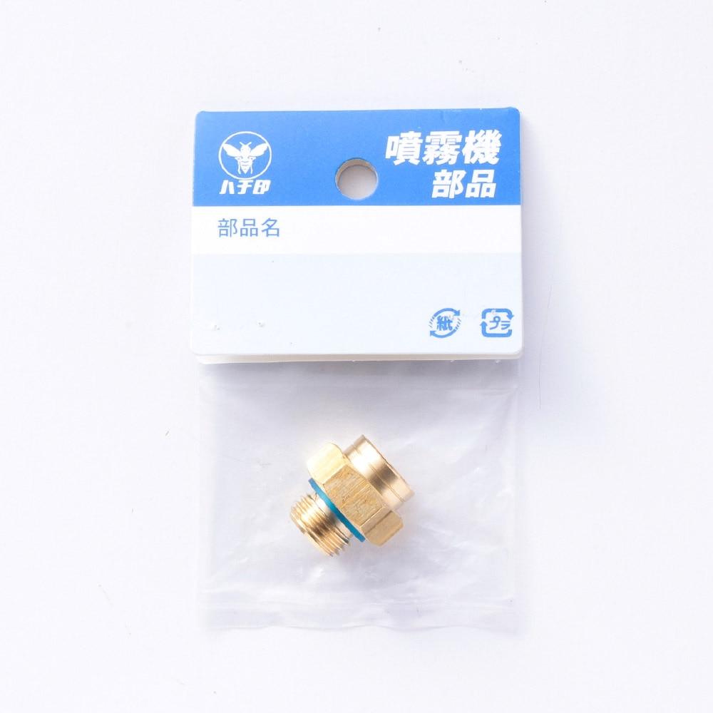 異径金具  SW13.8XPF1/4