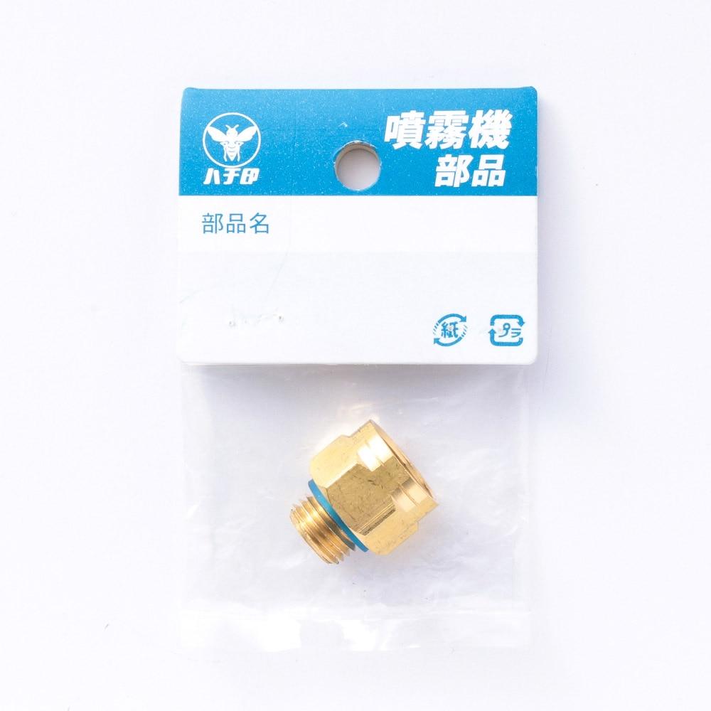 異径金具        SW13.8xPF3/8