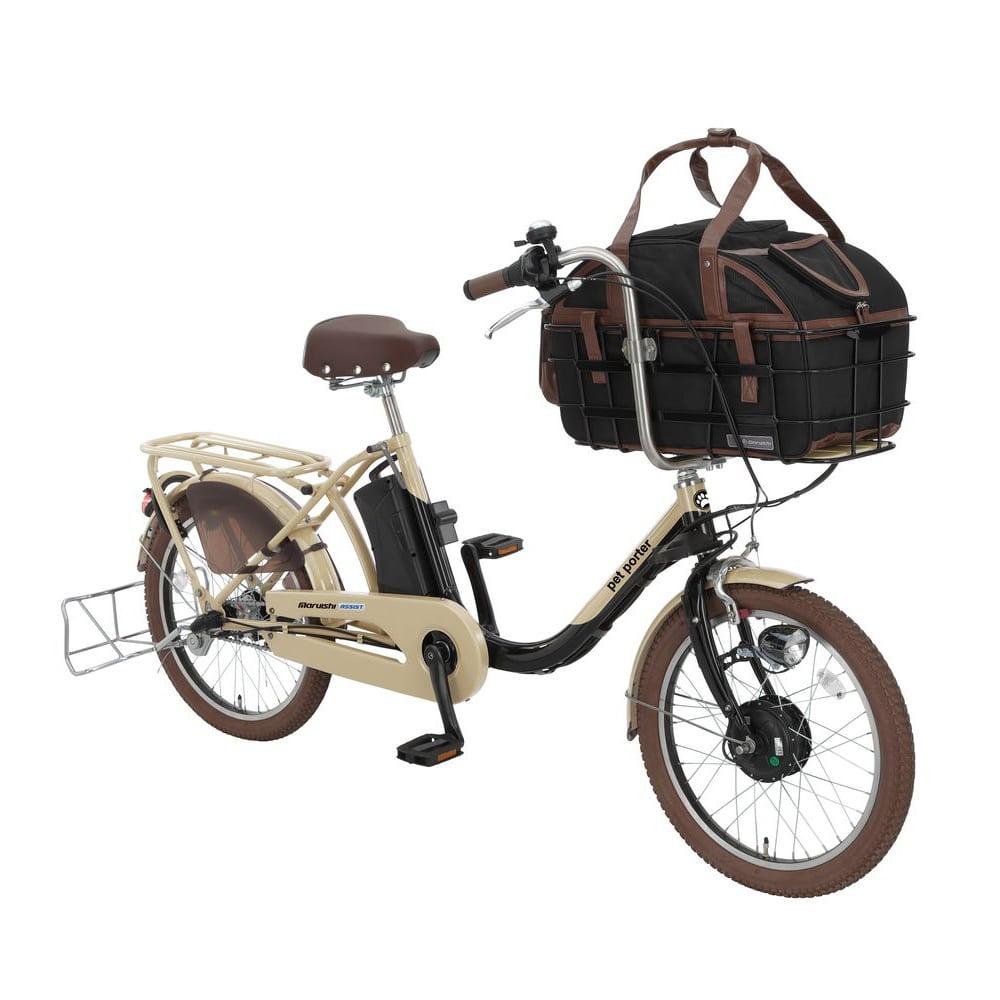 【ネット限定事前予約210609】【自転車】《丸石サイクル》電動アシスト自転車 20型 ペットポーターアシスト W603 ラテベージュ×ブラック