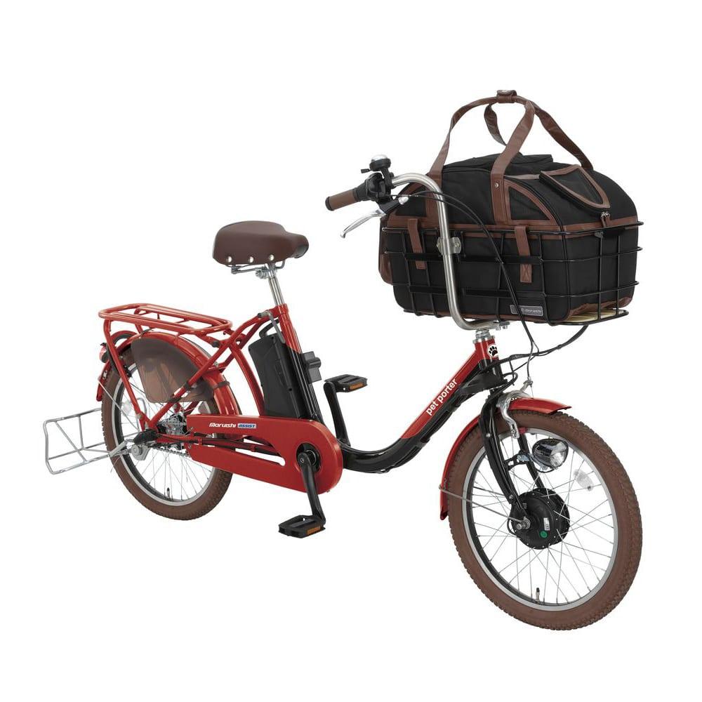 【ネット限定事前予約210609】【自転車】《丸石サイクル》電動アシスト自転車 20型 ペットポーターアシスト W605 ダークレッド×ブラック